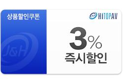 전품목3%할인[3% 할인]